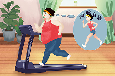 减肥最快的方法